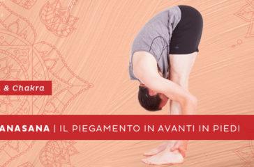 Uttanasana, posizione yoga